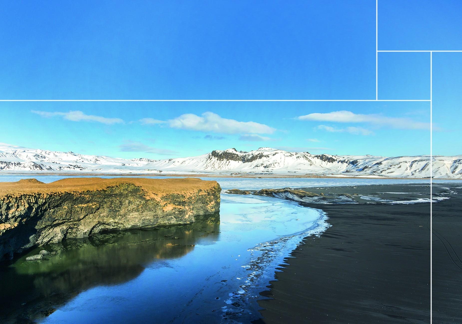 Doe hier uw idee op van de Vik Shores collectie |Nature@home